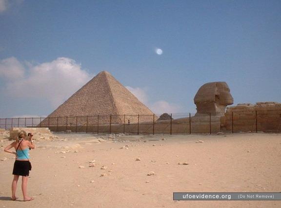 2005, Egypt