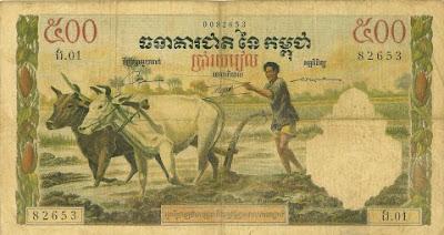 Cambodia 500 Riel 1972 Front