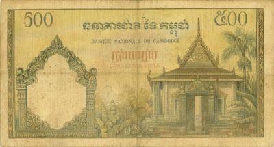 Cambodia 500 Riel 1972 Back