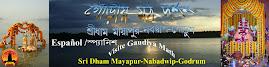 VISITE GAUDIYA MATH(SRI MAYAPUR-NAVADVIPA-GODRUM)