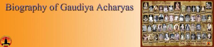 Biography of Gaudiya Acharyas