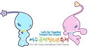 Korean Blog