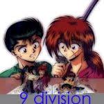 Novena División