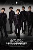 TVXQ Band