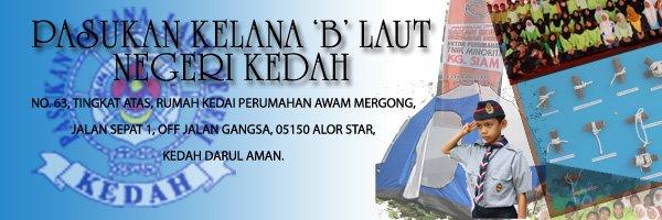 Kelana Laut Negeri Kedah