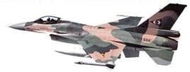 F-16A Venezolano1