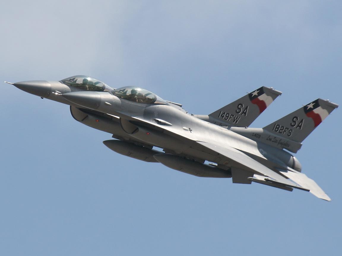 Fuerza Aérea de Perú vs Fuerza Aérea de Chile