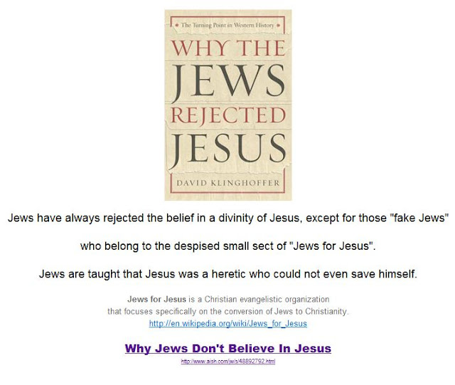 For centuries Jews have been reciting three times daily - - - that others pray to a false god