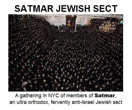 Satmar Jewish sect