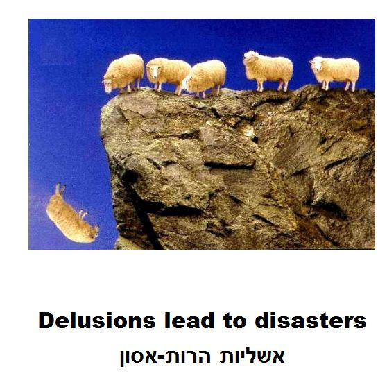 Delusions=disasters