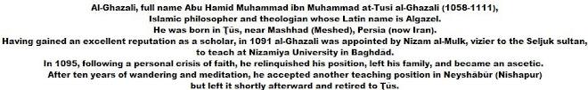 Al-Ghazali - 2