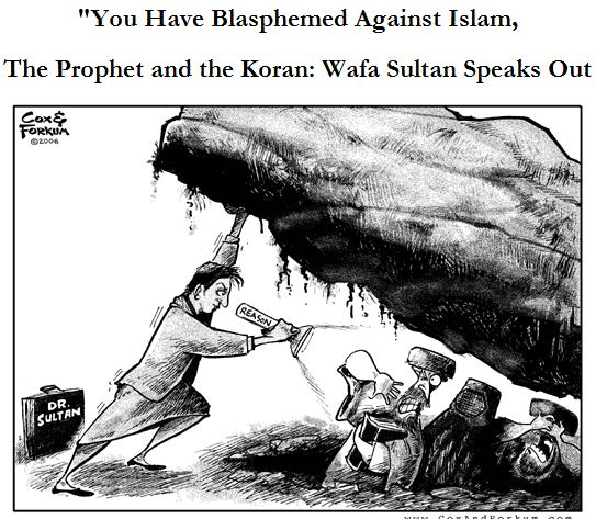 "Torah: Leviticus 24:16 states that those who speak blasphemy ""shall surely be put to death""."