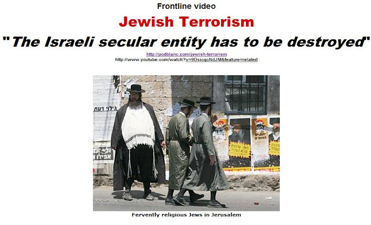 The Israeli secular entity has to be destroyed.