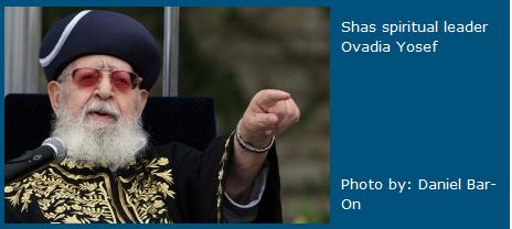 Shas spiritual leader Rabbi Ovadia Yosef