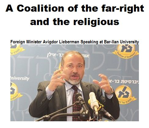 Foreign Minister Avigdor Lieberman Speaking at Bar-Ilan University