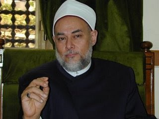 Allamah Syeikh Dr Ali Jum'ah
