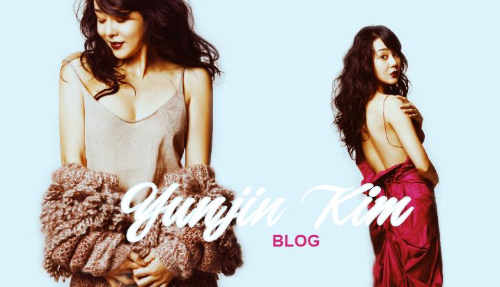 Yunjin Kim Blog