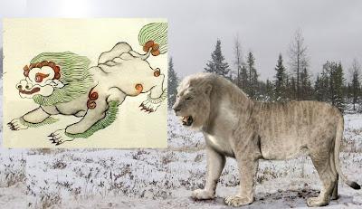 snowlion.jpg
