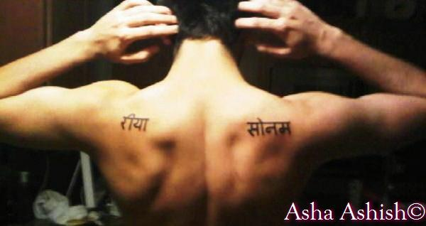 Anil Kapoor Son Harsh Kapoor s tattoo of Sisters Sonam and Rhea on his    Harshvardhan Kapoor Tattoo