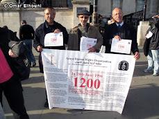 وقفة تضامن مع اسر شهداء مذبحة ابوسلبم ترافالقا اسكوير لندن 25 سبتمبر 2010