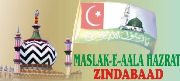 Maslak-e-Alahazrat Salamat Rahay