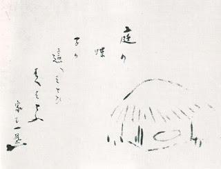 Issa manuscript