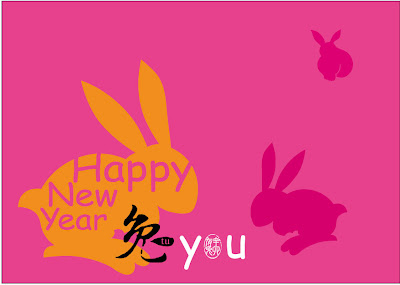 Chinese 'year of the rabbit' new year's card