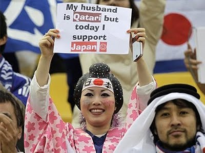 My husband is Qatari but ...