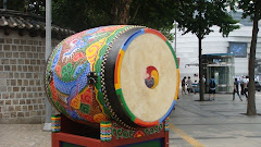 The Drum at Deoksugung Palace