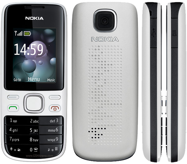 The Nokia 2690 Silver is a immature redden supplement to this rank of mobile