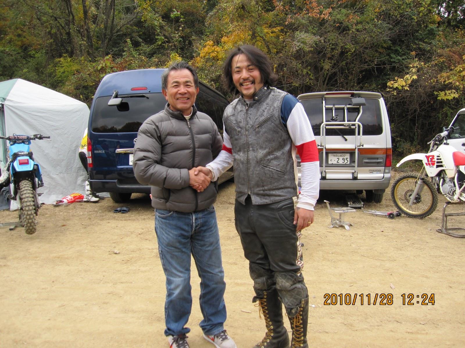 TUCK IN GARAGE: YOSHIMURA TAIC...