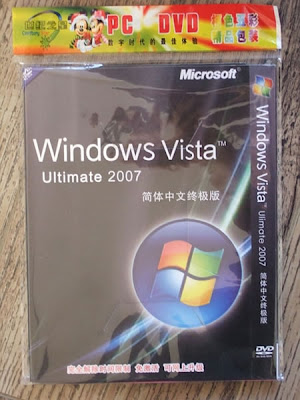 Windows Vista Ultimate Pirated DVD