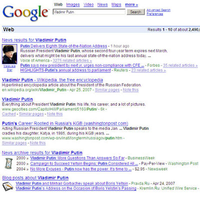 how to put website on top of google search