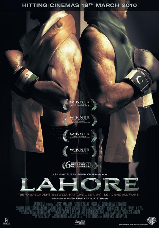 Lahore (2010) - Subtitulada