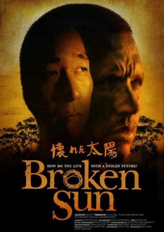 Ver Broken Sun (2011) online