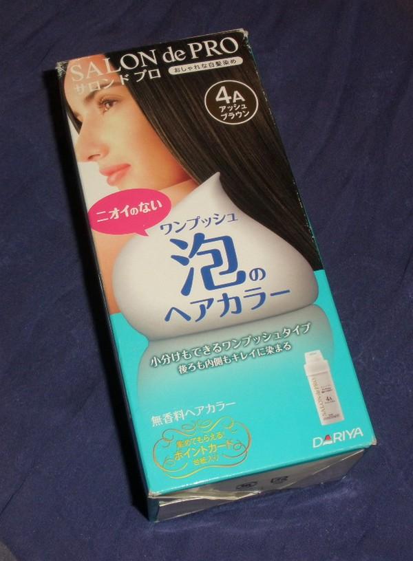 Lotus Palace Dariya Salon De Pro Hair Care Amp Bubble Hair