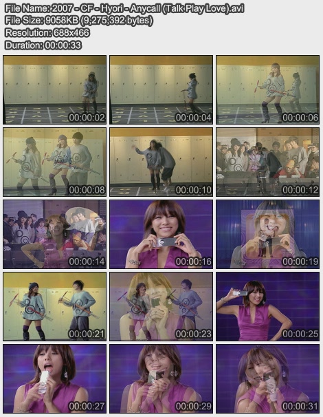 [070000] Hyori - Anycall (Talk Play Love) 30s [9M/avi] 2007%2B-%2BCF%2B-%2BHyori%2B-%2BAnycall%2B%28Talk%2BPlay%2BLove%29