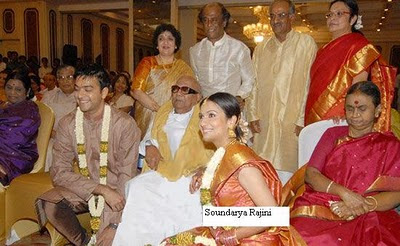 Soundarya Rajini Engagement photo