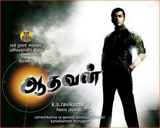 Aadhavan movie online.jpg