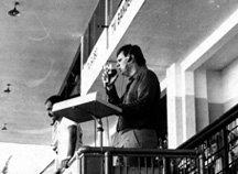 ESTÁDIO DO PACAEMBU - 1982 -