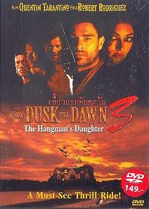 From Dusk Till Dawn 3 - ผ่านรกทะลุตะวัน ภาค 3