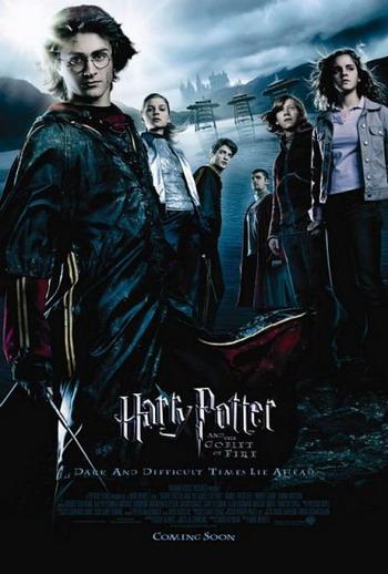 Harry Potter  กับถ้วย
