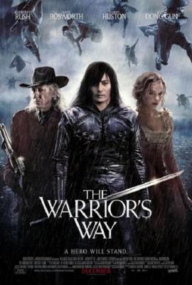 The Warriors Way มหาสงครามโคตรคนต่างพันธุ์ [ มาสเตอร์ ]