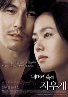 """Korean Movie """" A Moment To Remember """""""