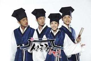 Drama Korea Sungkyunkwan Scandal (2010)