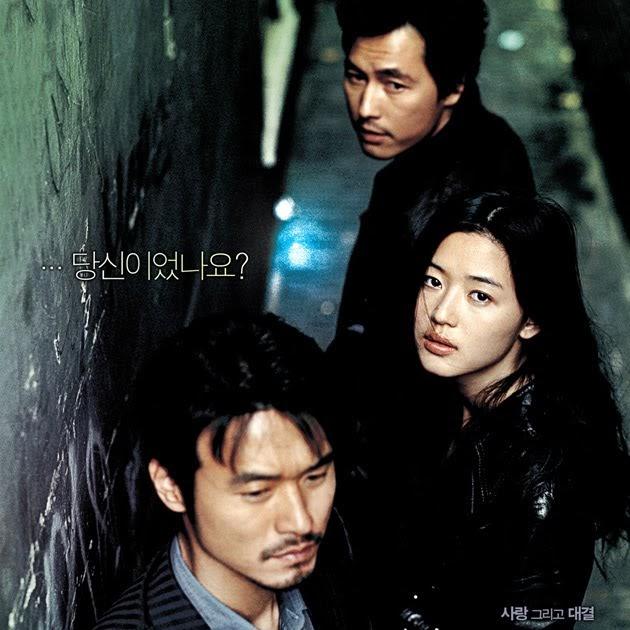 Daisy (2006) - Nonton Film Online Subtitle Indonesia