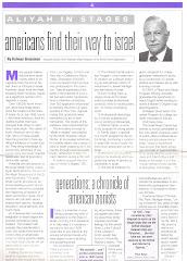 האמריקאים מוצאים את דרכם לישראל