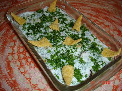 Brinjal Salad / Batinjan Bil Laban (Aubergine With Yoghurt)