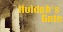 Huldah's Gate Badge - Men and Women Before God