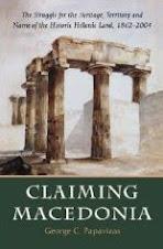 Claiming Macedonia